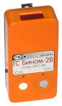 Бином-2В