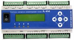 Пульт 4-х канальный А-4М